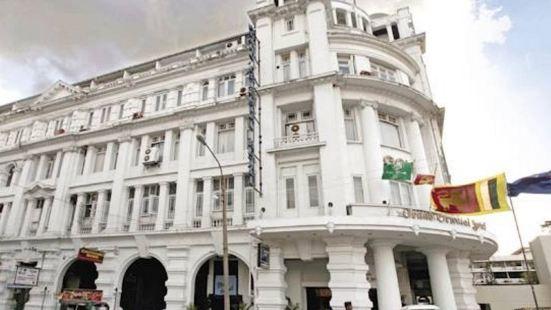 科倫坡東方大酒店