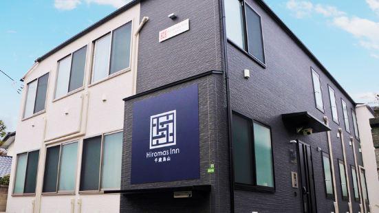 Hiromas Inn Chitose-Karasuyama