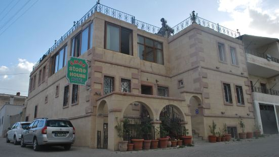 Emre's Stone House