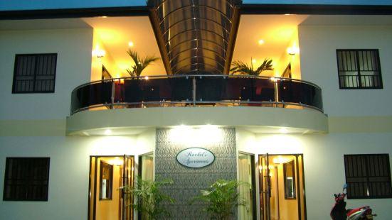 瑞秋公寓式酒店