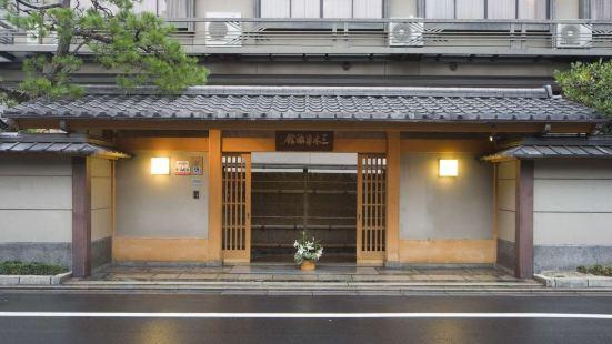京都三木半旅館