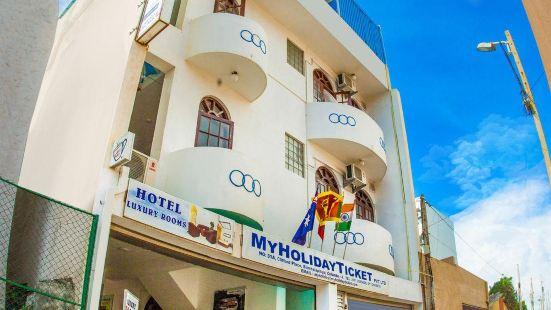 我的假期票旅館