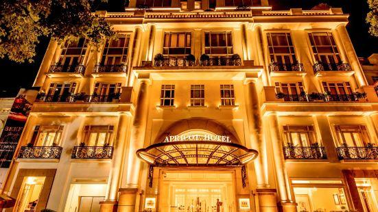 애프리콧 호텔