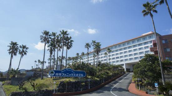 指宿鳳凰酒店