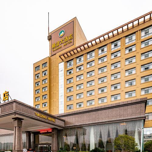 타오주 호텔