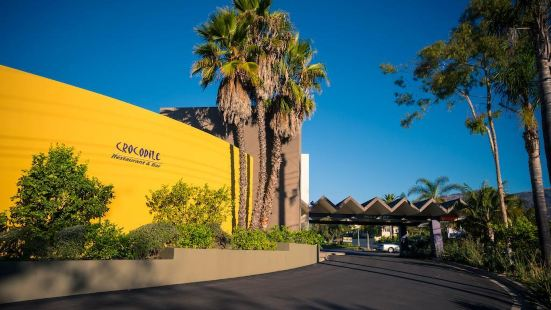 檸檬樹旅館