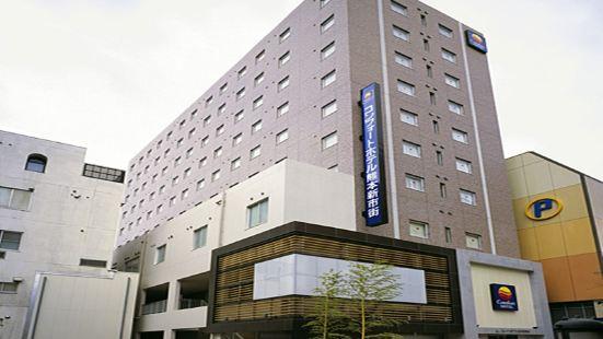 コンフォート ホテル 熊本新市街