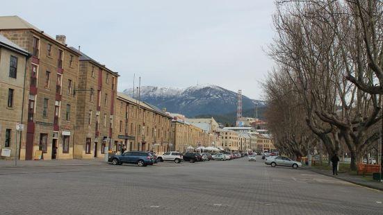 Accommodation & Hostel Hobart