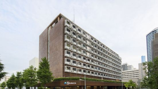 Hotel Fukuracia Harumi