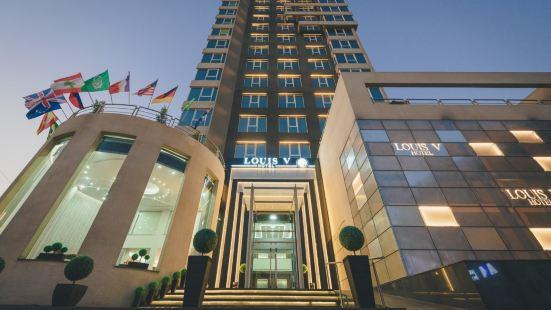 劉易斯五世酒店