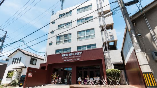 RED HELMET House&Sports Bar Hiroshima