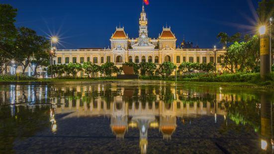 Tan Hoang Long Hotel Ho Chi Minh