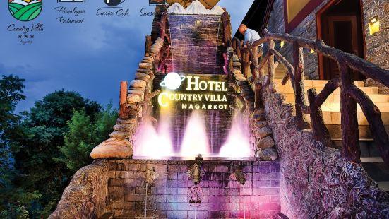 鄉村別墅酒店