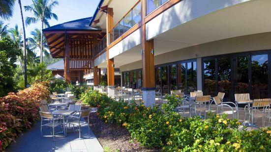 Fitzroy Island Resort Cairns