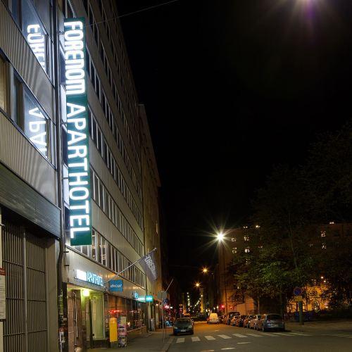 弗裏農赫爾辛基肯皮公寓酒店