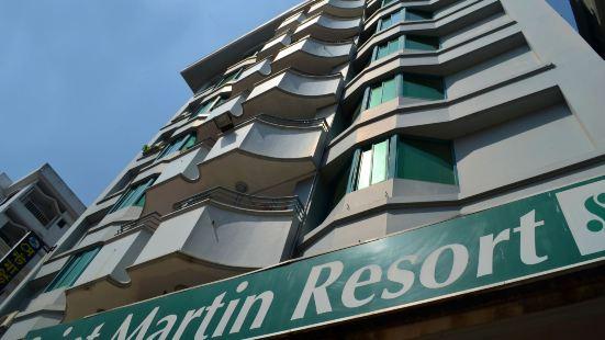 Saint Martin Resort
