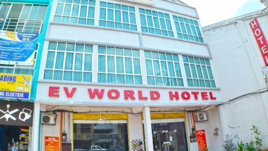 文冬伊芙世界酒店