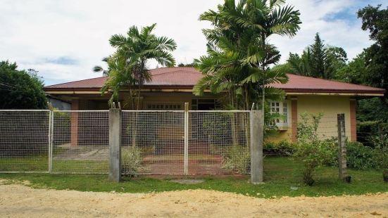 Sarmiento Guesthouse