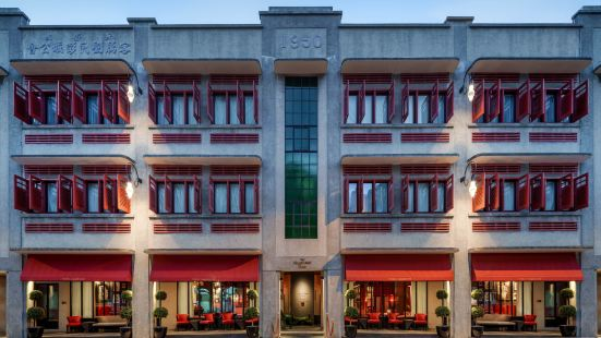 新加坡遊民俱樂部 Tribute Portfolio 酒店