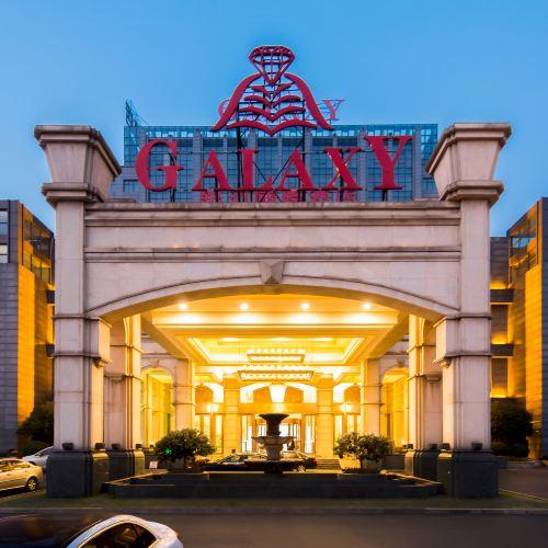 Galaxy International Hotel