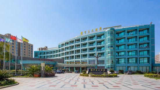 岱山申東大酒店