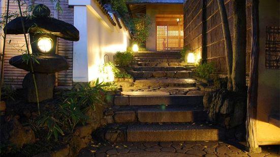 Gion Hatanaka Kyoto