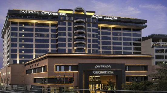 Pullman Dubai Creek City Centre