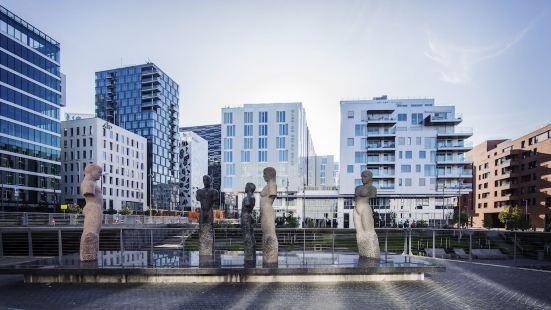 Clarion Hotel Oslo