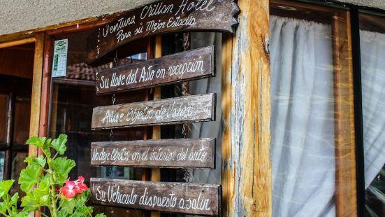 Hotel Ventura Chillan