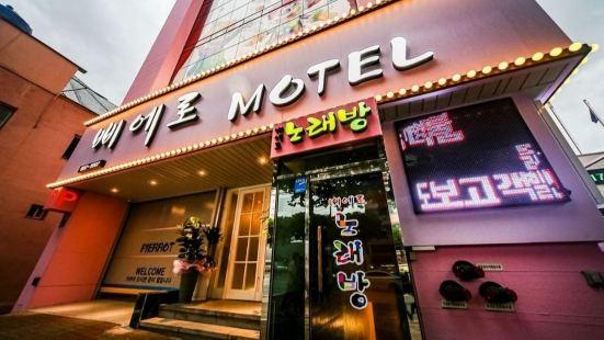 Pierrot Hotel