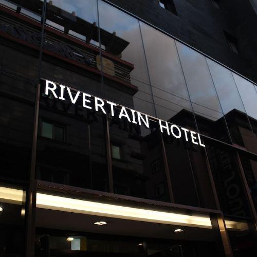 Rivertain Hotel Gyeongju