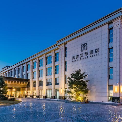 Haan Grand Hotel