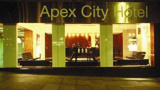 派克斯愛丁堡城市酒店