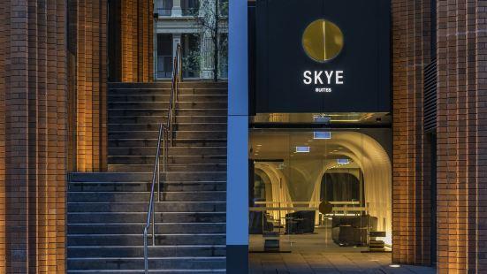Skye Suites Sydney