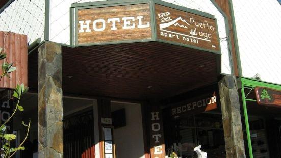 Apart Hotel Puerta del Lago