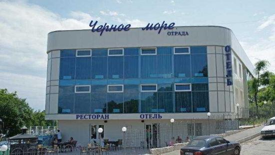 奧特拉達黑海酒店
