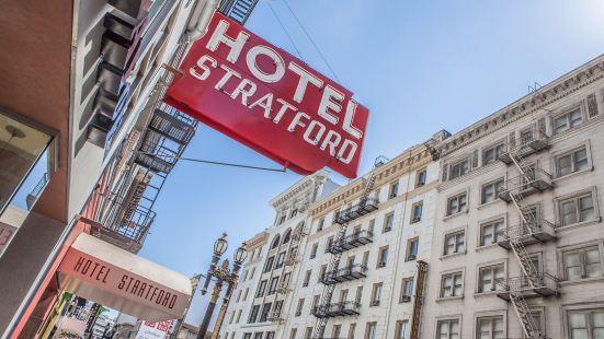 舊金山斯特拉特福德酒店
