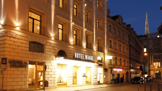 旺德勒酒店