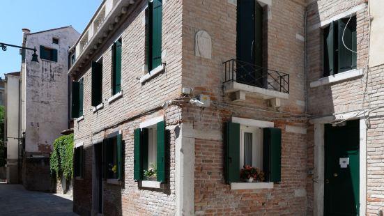 Guesthouse Ca' del Gallo