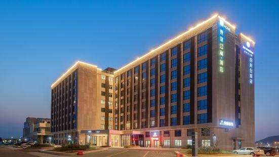 舟山愛家公寓酒店