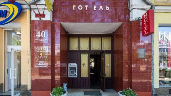 森特拉爾納亞酒店