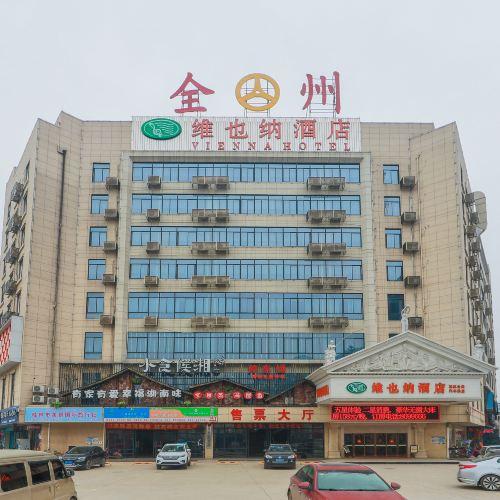 Vienna Hotel (Quanzhou High-speed Railway Bus Station)