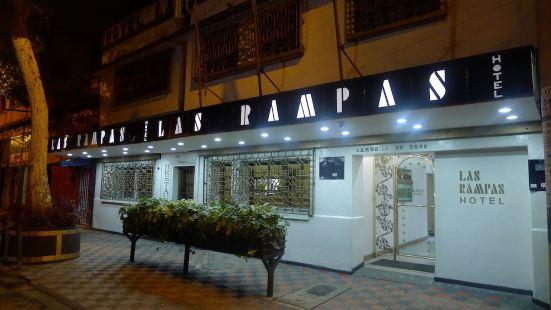 拉斯拉帕斯酒店