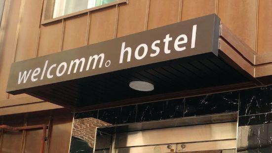 歡迎東大門青年旅舍