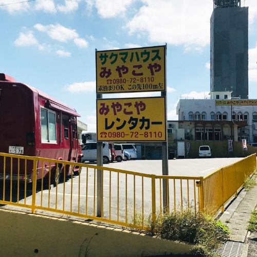 都島佐久間屋酒店