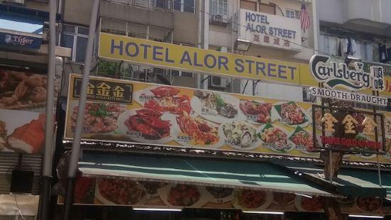 OYO 89688 Alor Street Hotel