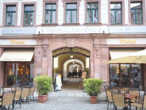 萊比錫五元素青年旅館(Five Elements Hostel Leipzig)