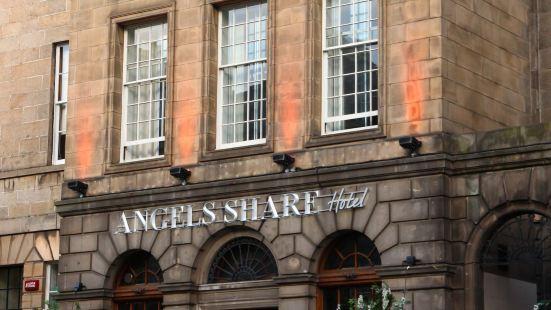 天使分享酒店