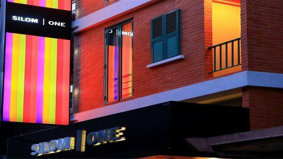 斯隆一號酒店