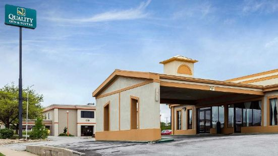 Quality Inn & Suites Bloomington